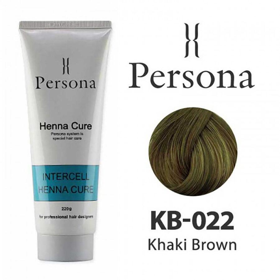 PERSONA 022 Khaki Brown